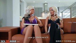 فيلم بورنو سكس العرب الجنس في Www.ufym.info