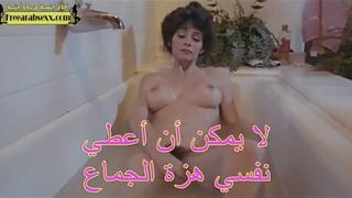 مسلسل اسميتها فريحة الجزء الرابع الحلقة 1 العرب الجنس في Www.ufym.info