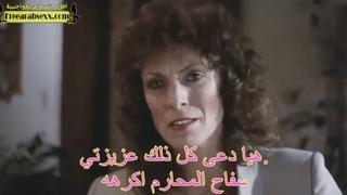 فيلم سكس المحارم المشهور تابو الجزء الأول مترجم عربي