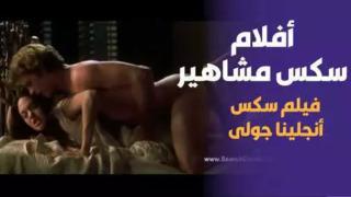 أفلام سكس مشاهير : فيلم سكس كامل لأنجلينا جولى مترجم Hd الإباحية الحرة