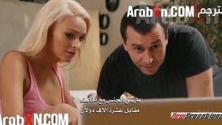 سكس محارم مترجم كامل العرب الجنس في Www.ufym.info