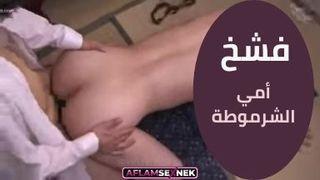 سكس ياباني مترجم عربي العرب الجنس في Www.ufym.info